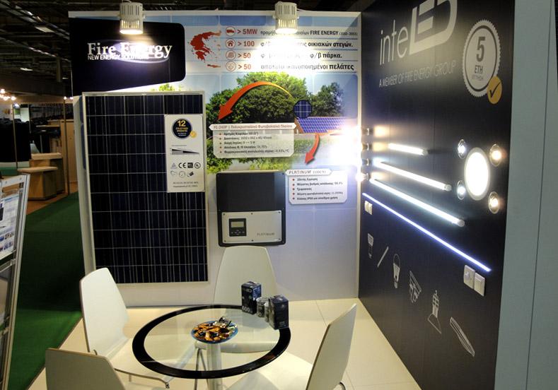 Fire Energy Group: Solar panel fair. Greece
